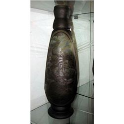 Galle Signed Bullet Vase with Pedestal Foot and Dark Mermaid Design