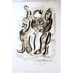 Original Ink And Wash Drawing Attributed to Marc Chagall - Unknown Title
