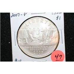 2007-P US Desegregation in Eduction-Little Rock Central High School Commerative $1 Coin, BU