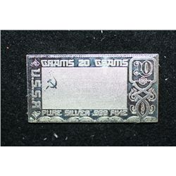 U.S.S.R. Silver Ingot, .999 Fine Silver 20 Grams (2/3 Oz.), The Silver Mint