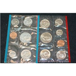 1980 US Mint Coin Set, P&D Mints, UNC