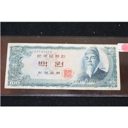 Korea 100 Won Foreign Bank Note