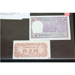 1947 Korea 15 Chon Foreign Bank Note & 1971 Indian 1 Rupee Foreign Bank Note, Lot of 2