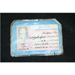 1997 Iraqi Foreign Identification Card
