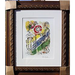 Chanukah  - Chagall - Limited Edition