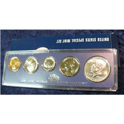 147. 1967 U.S. Special Silver Mint Set. Original as issued.