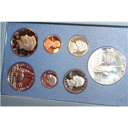 1986-S US Mint Prestige Proof Set W/Commerative Ellis Island Half Dollar & Commerative $1 Coin