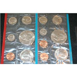 1974 US Mint Coin Set, P&D Mints, UNC