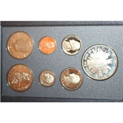 1989-S US Mint Prestige Proof Set W/Commerative Bicentennial of Congress Half Dollar & Commerative $