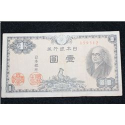 Japan 1 Yen Foreign Bank Note