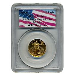 1999 PCGS MS69 $50 $25 $10 $10-W  $5 World Trade Center Recovery Gold    SEVEN COIN SET