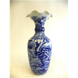 19th c. Japanese blue & white porcelain vase