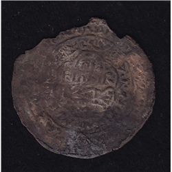 Red Sea Treasure Rasulid Aden Mint