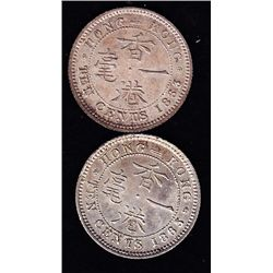 1863 Hong Kong Ten Cent Lot of Two