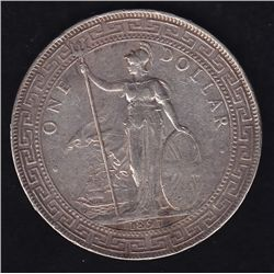 1897 Hong Kong / Great Britain Trade Silver Dollar