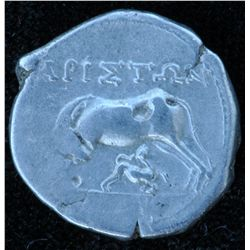 Apollonia, Corcyra (after 229 BC) - AR-Drachm Obv: Cow stg. l., Looking back , above APISTON Rev: St