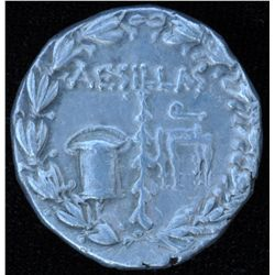 Macedonia Amphipolis (90-75 BC) - AR-Tetradrachm   16.2 grams - as previous S-1439 Ex:Freeman and Se