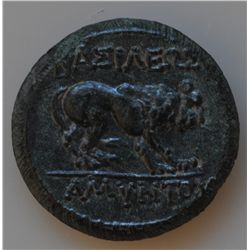 Amyntas (36-25 BC) - AE-22 Obv: Hd. of bearded Hercules r.,club behind. Rev: Lion prowling r. BASIDE