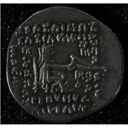 Mithradates III (57-54 BC) - AR-Drachm  Obv: Diad. and Cuir. bust l.  Rev: Archer enthroned with bow