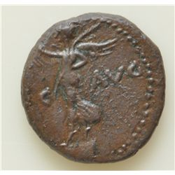 Claudius / Nero (No date) - AE-19 Phillippi, Macedonia  Obv: Victory standing l., VIC AVG Re: Three