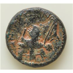 Nero (59-64 AD) - Three coins from Antioch and Tyre, Syria. AE-15/18 the head of Apollo and Tyche.