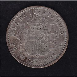 1896 Puerto Rico Ten Cent  - SPANISH COLONY ALFONSO XIII. KM#21. Nice patina, VF, few minor scratche
