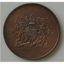 Group of Canadian Medals - Busts of Queen Elizabeth & Philip / crest bronze, 50mm, Unc; Bust of Geor