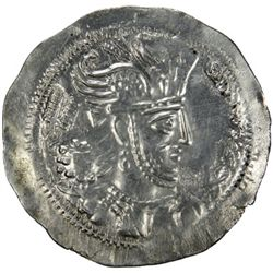 HEPHTHALITE: Anonymous, 5th century, AR drachm (4.09g)