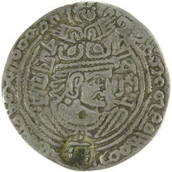 HEPHTHALITE: Vakhu Deva, very early 7th century, AR drachm (3.07g)