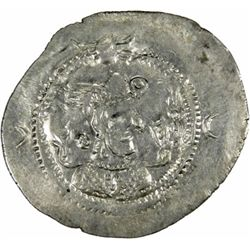 HEPHTHALITE: Peroz style, ca. 720-740, AR drachm (3.79g), blundered mint