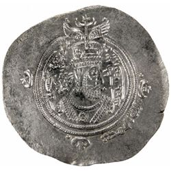 ARAB-SASANIAN: 'Abd al-Malik b. 'Abd Allah, 685-686, AR drachm (4.02g), BYSh (Bishapur), AH69