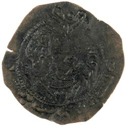 ARAB-SASANIAN: Anonymous, AE fals (0.93g), ST (Istakhr), ND