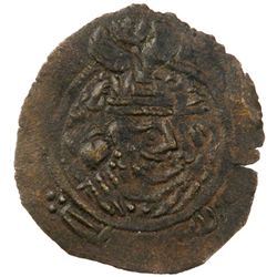 ARAB-SASANIAN: Anonymous, AE pashiz (0.96g), NM, ND