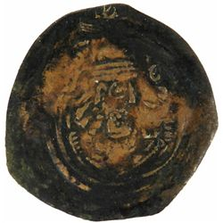 ARAB-SASANIAN: Anonymous, AE pashiz (0.88g), NM, ND