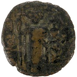 ARAB-BYZANTINE: Standing Emperor type, ca. 680s, AE fals (3.11g), Hims, ND