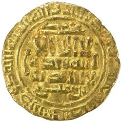 MIDRARID: al-Shakir, 933-958, AV dinar (3.55g), NM [Sijilmasa], AH33x