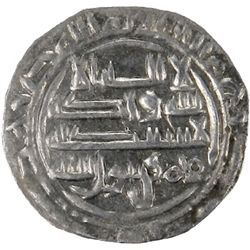 RASSID: al-Mahdi, the Fatimid caliph, 911-913, AR sudaysi (0.26g), Tukhla, ND