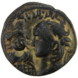ARTUQIDS OF MARDIN: Yuluq Arslan, 1184-1201, AE dirham (12.11g), NM, ND