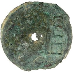 WARRING STATES: States of Liang, ca. 350-220 BC, AE cash