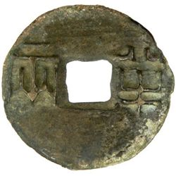 QIN KINGDOM: Anonymous, ca. 300-200 BC, AE cash (10.51g)