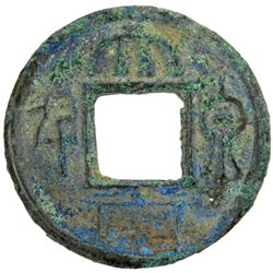 WU: Anonymous, ca. 222-280 BC, AE cash (9.85g)