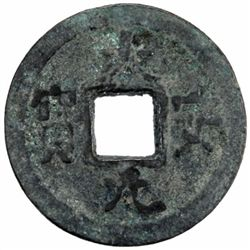 LIAO: Da An, 1085-1894, AE cash