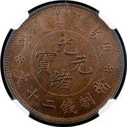 CHINA: AE 20 cash, Wuchang mint, ND (1903)