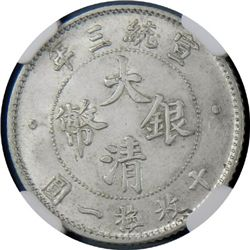 CHINA: Hsuan Tung, 1909-1911, AR 10 cents, year 3 (1911)