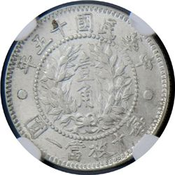 CHINA: AR 10 cents, year 15 (1926)