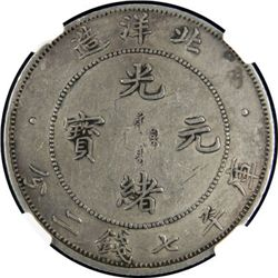CHIHLI: AR dollar, year 34 (1908)