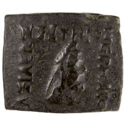 INDO-GREEK: Hermaios, ca. 90-70 BC, AE square 1/4 obol (8.93g)