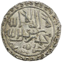 BENGAL: Shams al-Din Yusuf, 1474-1481, AR tanka (10.44g), Khazana (the Treasury), AH883