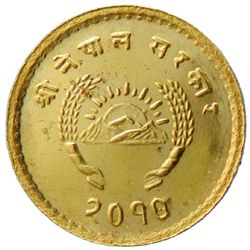 NEPAL: Anonymous, 1953-1957, AV 1/5 asarphi (2.91g), VS2090