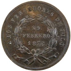 PHILIPPINES: AE medal, 1876